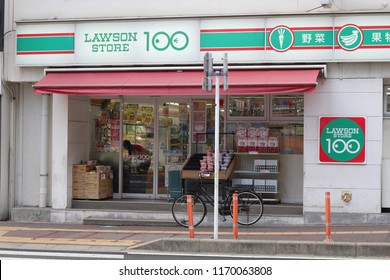 CHIBA, JAPAN - August 29, 2018: The front of a Chiba City branch of Lawson Store 100 convenience / grocery store where most products cost 100 yen.