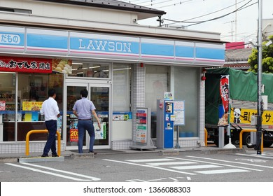CHIBA, JAPAN - August 30, 2018: Customers approaching a Lawson convenience store in Chiba City.