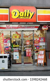 CHIBA, JAPAN - December 24, 2019: A Daily Yamazaki convenience store in Funabashi City.