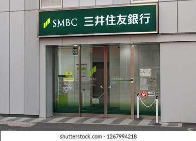 CHIBA, JAPAN - December 27, 2018: A branch of Sumitomo Mitsu bank in Chiba City.