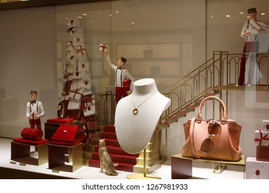 CHIBA, JAPAN - December 4, 2018: A Christmas-themed window display in a Cartier store. Selective focus.