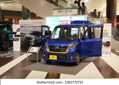 CHIBA, JAPAN - December 9, 2018: A Nissan DAYZ ROOX on display in an Aeon Mall in Makuhari, Chiba City.