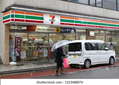 CHIBA, JAPAN - February 11, 2019: The front of a 7-Eleven convenience store in Chiba City on a snowy day.