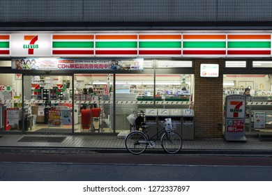 CHIBA, JAPAN - January 1, 2019: The front of a 7-Eleven convenience store in Chiba City in the early evening.