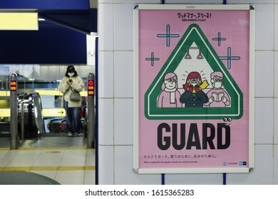CHIBA, JAPAN - January 14, 2020: The interior of a Tokyo Metro Tozai Line subway station with a poster asking passengers to wear face masks & a masked passenger in the background.