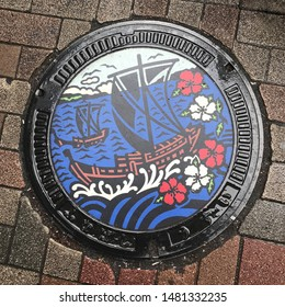Chiba, Japan - July 1, 2019: Manhole cover of Funabashi city engraved with ship and Sakura. Funabashi is a busy port city in northwestern Chiba prefecture of Japan