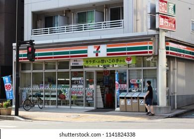 CHIBA, JAPAN - July 14, 2018: A Chiba City 7-Eleven store located at the base of an apartment block. 7-Eleven is Japan's largest convenience store followed by Familymart & Lawson (3/2018).