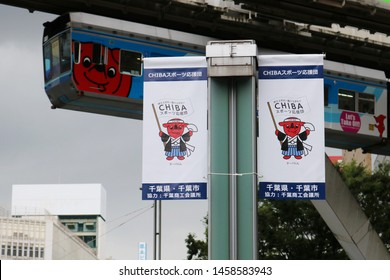 CHIBA, JAPAN - July 19, 2019: Banners promoting  sports in Chiba Prefecture on a modern streetlight. A monorail train is passing overhead.