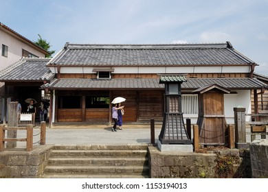 CHIBA, JAPAN - JULY 25, 2018 : Old Vintage Wooden Japanese House Along Small Street In Sawara Village, Famous Little Edo Old Town.