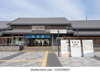 CHIBA, JAPAN - JULY 25, 2018 : Front Of Sawara Station, Sawara Village Is A Famous Little Edo Old Town.