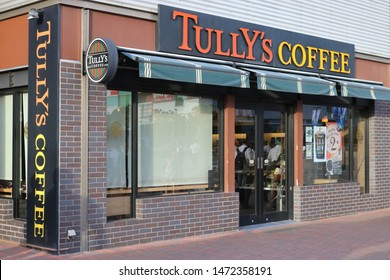 CHIBA, JAPAN - July 25, 2019: The front of a Tully's coffee shop in Chiba City.