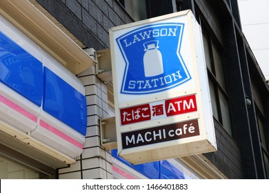 CHIBA, JAPAN - July 30, 2019: The sign on a Lawson convenience store in Chiba city.