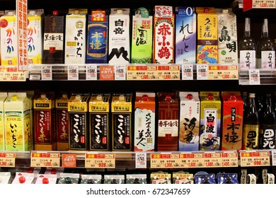 CHIBA, JAPAN - July 5th, 2017: Various brands of the Japanese alcoholic drink shochu on a supermarket shelf.
