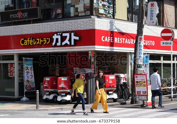 CHIBA, JAPAN - July 6th, 2017: A branch of the Gusto family restaurant chain.
