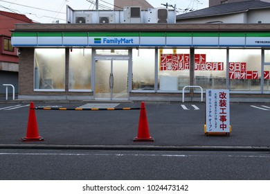 CHIBA, JAPAN - June 11, 2018 - A former Sankus convenience store in Chiba City being converted into a FamilyMart one.