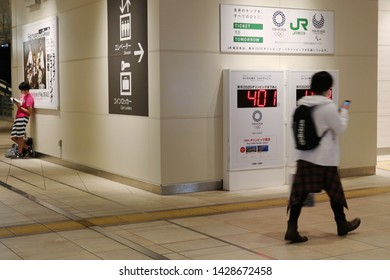 CHIBA, JAPAN - June 19, 2019: JR Chiba Station with an board counting down the days to the Tokyo Olympics. Also shown are the Chiba venues that will be used. Some motion blur.