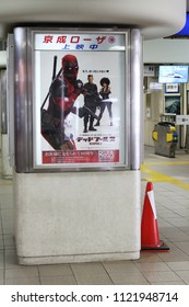 CHIBA, JAPAN - June 26, 2018: View of the interior of Chiba City Keisei line train station which includes a pillar carrying an advert for the movie 'Deadpool 2'.