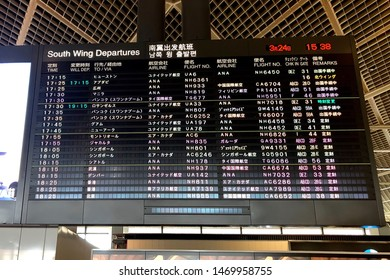 Chiba, Japan - March 24, 2019: View of Flight schedule information board at Narita International Airport, Chiba, Japan.