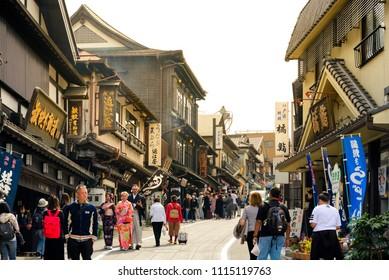 CHIBA JAPAN - MARCH 26, 2018 : Hanazakicho zone, Popular tourists walk Naritasan Omotesando road has a shop. The famous restaurant and destination is to pay homage to Naritasan Shinshoji temple.