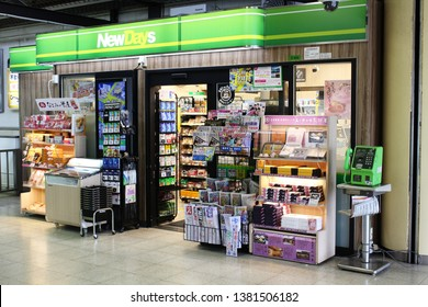 CHIBA, JAPAN - March 30, 2019: A NewDays convenience store Sakura JR station in Chiba Prefecture's Sakura City. Next to the store is a payphone.