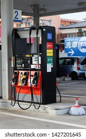 CHIBA, JAPAN - May 10, 2019: A self-service gas pump on the forecourt of an Idemitsu gas station in Funabashi City.