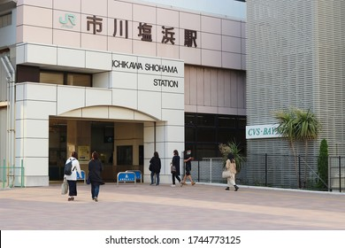 CHIBA, JAPAN - May 14, 2020: People approaching Ichikawa Shiohama station (on JR's (Keiyo Line) in the early evening. The area is unusually quiet due to the coronavirus.
