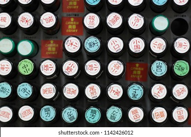 CHIBA, JAPAN - May 2, 2018: Low-cost Japanese name stamps (hanko) in a branch of a Daiso 100 yen store (a nationwide Japanese chain variety store where most products cost 100 yen).