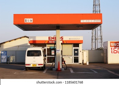 CHIBA, JAPAN - May 5, 2018: A van at a 24-hour self-service Eneos gas station in Sanmu City seen in the late afternoon.