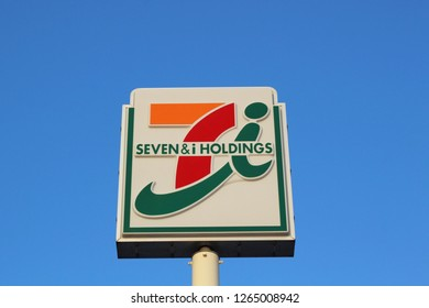 CHIBA, JAPAN - November 11, 2018: The top of a tall sign located outside a 7-Eleven convenience store.