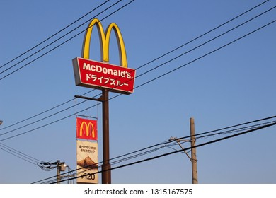 CHIBA, JAPAN - November 11, 2018: A tall sign outside a McDonalds restaurant situated at the side of a busy main road in Sanmu City. The Japanese writing indicates that it's a drive-thru restaurant.