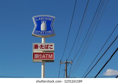 CHIBA, JAPAN - November 15, 2018: The top of a tall sign outside a Lawson convenience store in Chiba city.