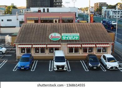 CHIBA, JAPAN - November 15, 2018: Overhead view of a Saizeriya Italian restaurant located next to Japan National Route 14 in Chiba City.