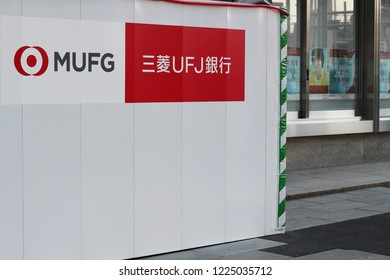 CHIBA, JAPAN - November 9, 2018: The front of a Chiba City branch of the bank Tokyo-Mitsubishi UFJ which is partly covered by a temporary fence.