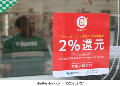 CHIBA, JAPAN - October 7, 2019: A sticker on the window of a 7-Eleven convenience store  advertising a 2% rebate for customers using a cashless payment method.