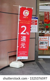 CHIBA, JAPAN - October 7, 2019: A banner by the entrance of a 7-Eleven convenience store in Chiba City which is advertising a 2% rebate for customers using a cashless payment method.