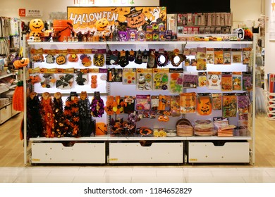 CHIBA, JAPAN - September 15th, 2018: Halloween products on display in a branch Can Do, a 100 yen store (a nationwide Japanese chain variety store where most products cost 100 yen).