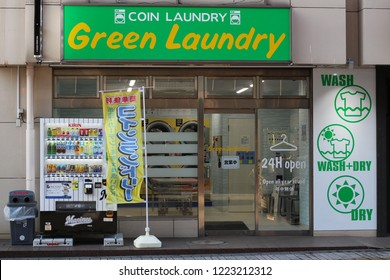 CHIBA, JAPAN - September 19, 2018: A modern laundrette with a drinks vending machine in front of it in Chiba City. The machine has a Chiba Marines baseball team livery.