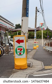 CHIBA, JAPAN - September 6, 2018: Signs outside a 7-Eleven convenience store located in suburban Chiba City.