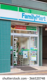 Chiba - NOV 12, 2015 : FamilyMart (one word) convenience store is the third largest in 24 hour convenient shop market, after Seven Eleven and Lawson.
