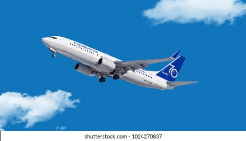 Chicago, USA - February 13, 2018: Copa Airlines Boeing 737 aircraft displaying the 70 year anniversary livery landing at O'Hare International Airport.