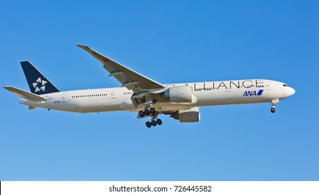 Chicago - USA - October 2, 2017: All Nippon Airlines ANA Boeing 777-300ER with the Star Alliance livery on final approach to O'Hare International Airport.