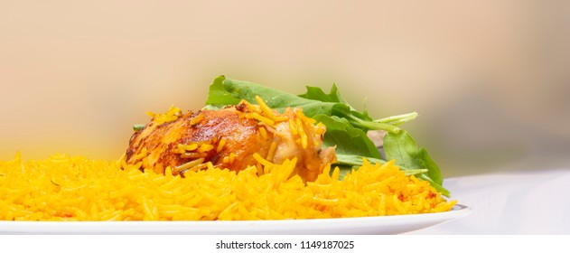 chicken Kabsa - mixed rice dishes that originates in Yemen. Middle eastern food.