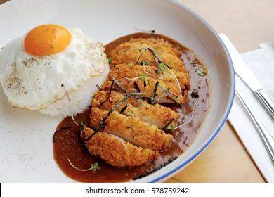 Chicken Katsu Curry.
