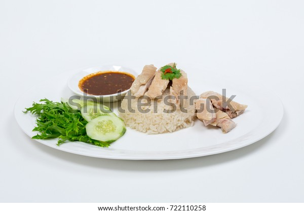 Chicken Rice Isolate On White Background Stock Photo Edit