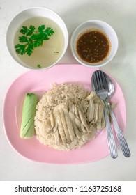 Chicken ruce thai food - Shutterstock ID 1163725168