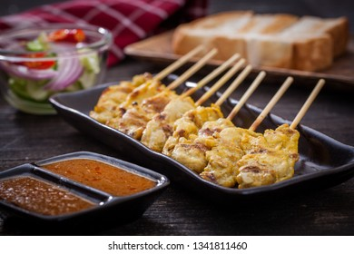 Chicken  satay grilled meat, served with peanut sauce