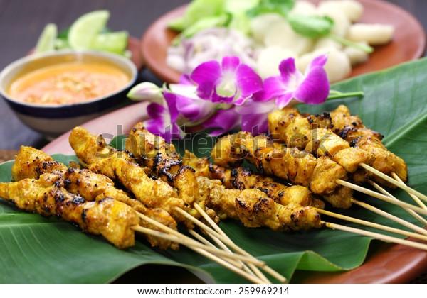 Chicken Satay Sate Ayam Lontong Peanut Stock Photo Edit Now 259969214