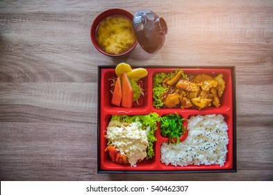 chicken teriyaki bento,Japan food