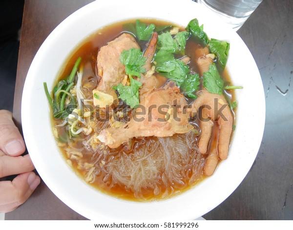 chicken vermicelli noodles