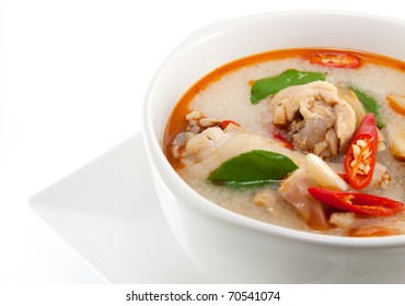 chicken wing tom yum in bowl (Thai food)